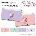 ショッピングニンテンドー3DS 任天堂 3DS 3DSLL NEW3DS NEW3DSLL NEW2DS NEW2DSLL NEW2DSLL プロテクトカバー ケース 【キュート】 カバー ニンテンドー Nintendo 保護 クリア ハード