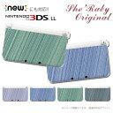 ショッピング3DS 父の日 プレゼント 任天堂 3DS 3DSLL NEW3DS NEW3DSLL NEW2DS NEW2DSLL NEW2DSLL プロテクトカバー ケース 【クール】 模様 カバー ニンテンドー Nintendo 保護 クリア ハード