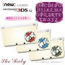 ショッピング3DS 父の日 プレゼント 任天堂 3DS 3DSLL NEW3DS NEW3DSLL NEW2DS NEW2DSLL NEW2DSLL プロテクトカバー ケース 【クール】 カバー ニンテンドー Nintendo 保護 クリア ハード