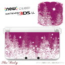 ショッピング3DS 父の日 プレゼント 任天堂 3DS 3DSLL NEW3DS NEW3DSLL NEW2DS NEW2DSLL NEW2DSLL プロテクトカバー ケース 【クール】 シーズン カバー ニンテンドー Nintendo 保護 クリア ハード