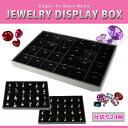 Juwel-box