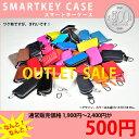 Keycase500-2