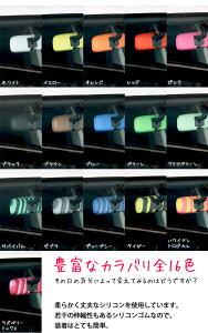 【ネコポス限定!送料無料】シリコンルームミラーカバーMurakami7225/ICHIKOH8264/TOKAIDENSO001全16色ムラカミ7225ミラーカバールームミラーカバーシリコンカバー05P01Oct16