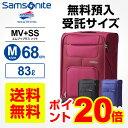 アメリカンツーリスター サムソナイト Samsonite スーツケースMV+SS エムブイプラス ソ