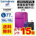 アメリカンツーリスター サムソナイト Samsonite スーツケース キャリーバッグサンサイド スピナー77 Lサイズ ハードケース キャリー..
