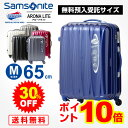 アメリカンツーリスター サムソナイト Samsonite スーツケースARONA LITE アローナライト Mサイズ 65cm 無料預入受託キャリーケース キャリーバッグ ファスナータイプ 50L以上60L未満