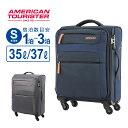 ショッピングキャリーケース アメリカンツーリスター サムソナイト スーツケース キャリーバッグスキー SKI スピナー 55 4輪キャスター エキスパンダブル 容量拡張 機内持ち込み