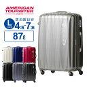 スーツケース Lサイズ アメリカンツーリスター サムソナイト...