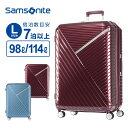 スーツケース Lサイズ サムソナイト Samsonite ロベス スピナー75 ハードケース 容量拡張 158cm以内 大型 大容量 超軽量 キャリーケー..