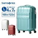 ショッピングサムソナイト 8/5限定!10%OFFクーポン配布中!サムソナイト Samsonite スーツケースARMET アーメット Lサイズ 79cm エキスパンダブルキャリーケース キャリーバッグ ファスナータイプ 拡張 100L以上 4泊〜7泊 軽量 大容量 大型