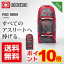 OGIO オジオ キャリーRIG 9800 リグ9800キャリーバッグ キャリーケース 大容量 ボストンバッグ 大型 スポーツバッグ 大容量 シューズ収納 BMX バイク グッズ 100L超