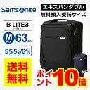 サムソナイト Samsonite スーツケースB-LITE3 ビーライト3 Mサイズ 63cmエキスパンダブル 無料預入受託キャリーケース キャリーバッグ ソフトケース 4輪 ダブルキャスター 拡張