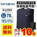 サムソナイト Samsonite スーツケースB-LITE3 ビーライト3 LLサイズ 78cmエキスパンダブルキャリーケース キャリーバッグ ソフトケース..