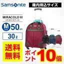 サムソナイト Samsoniteスーツケース キャリーバッグミラコロ3 MIRACOLO III Mサイズ スピナー50cm 機内持込サイズ 保管カバー付 4輪 ..