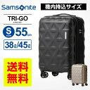サムソナイト Samsonite スーツケースTRI-GO トライゴー Sサイズ 55cm 無料預入受託キャリーケース キャリーバッグ ファスナータイプ ..