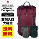 ビクトリノックス victorinox バックパックAltmont Active アルトモント アクティブ コンパクト ラップトップ バックパックPC収納 A4サイズ対応 リュック
