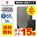ビクトリノックス victorinox スーツケース キャリーバッグレキシコン ハードサイド フリークエントフライヤー Sサイズ 機内持込可能サイズ USBポート搭載 盗難防止ジッパー採用