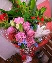 花束60レギュラー3%OFFクーポン(7200円以上ご購入で)7%OFFクーポン(10200円以上ご購入で)【花束贈呈】【かわいい花束】【おしゃれな花束】【かわった花束】【個性的な花束】