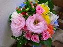花束30ラウンド3980円以上ご購入で送料無料3%OFFクーポン(7200円以上ご購入で)7%OFFクーポン(10200円以上ご購入で)【花束贈呈】【かわいい花束】【おしゃれな花束】