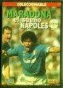 """【受注予約ARG01】ディエゴ・マラドーナ ナポリの夢 DVD """"maradona,el sueno napoles"""""""