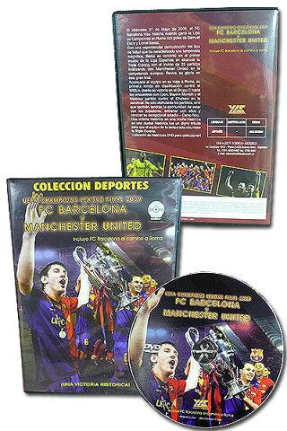 【国内未発売】FCバルセロナ 09-10チャンピオンズリーグ 優勝記念DVD (UK版)【サッカー/スペインリーグ/FC BARCELONA/メッシ/MESSI】PRM01