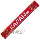 "【SALE20%OFF】マンチェスターユナイテッドマフラー ""KAGAWA""【Manchester United/サッカー/香川真司/プレミアリーグ】 MA07"