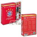 """【予約DFB01】バイエルン・ミュンヘン """"Best Of FC Bayern Munchen"""" 1965-2015 DVD BOX【BAYERN MUNCHEN/サッカー/ブンデスリーガ/グアルディオラ監督/リベリー/ロッベン】"""