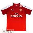 【予約ECM32】【SALE】アーセナル トレーニングシャツ レッド【15-16/Arsenal/サッカー/プレミアリーグ】330