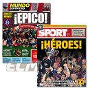 【国内未発売】FCバルセロナ コパ・デル・レイ2016 優勝翌日現地新聞セット(SPORT & Mundo Deportivo)【FC Barcelona/サッカー/メッシ/ネイマール】ECM14