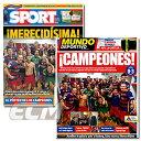 【国内未発売】FCバルセロナ 15-16シーズン リーグ優勝翌日現地新聞セット(SPORT & Mundo Deportivo)【FC Barcelona/サッカー/Messi/メッシ/ネイマール】ECM14