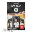 【予約DFB05】ドイツ代表 ユーロ2016 REWE SKAT (ゲームカード)【サッカー/エジル/ミュラー/ノイアー/ロイス/欧州選手権】