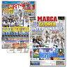 【国内未発売】レアルマドリード CL15-16優勝翌日現地新聞セット(MARCA & AS)【Real Madrid/サッカー/Cロナウド/ジダン】ネコポス対応可能RMD01