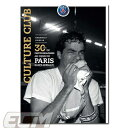 """【予約FRA02】【国内未発売】パリサンジェルマン""""30 ans de photographies au PSG"""" 写真集【PSG/サッカー/フランス・リーグア..."""