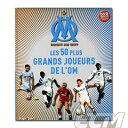 """【予約FRA02】【国内未発売】マルセイユ """"Les 50 plus grands joueurs de l'O.M"""" 写真集+DVD【Marseille/サッ..."""