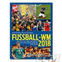 【予約DFB15】【国内未発売】Sports Bild 別冊 ロシアワールドカップ 2018 大会レビュー号【サッカー/日本代表/Worldcup/フランス代表/クロアチア代表】