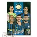 【オススメ】インテル 2017 ポスターカレンダー(A3)【セリエA/ITER MILAN/サッカー/長友佑都】