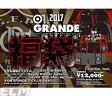 【予約GRN17】【完全限定生産】GRANDE 福袋 2017 オリジナル中綿ジャケットとトートバッグが必ず入ってる!【サッカー/フットサル/サポーター/Jリーグ/グランデ】