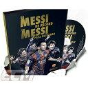 "MD社 FCバルセロナ メッシ DVD "" del record de Messi"" 【BARCELONA/メッシ/サッカー/リーガエスパニョーラ】ECM14"