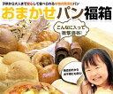 【送料無料】(北海道...