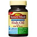 【大塚製薬】ネイチャーメイド【Fish Oil(with EPA&DHA)】【350mg×120粒】30日分【smtb-TD】【RCP】【税抜5000円以上で送料無料*沖縄地区は除く】