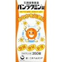 【第一三共】パンラクミン錠(整腸薬)【350錠】【smtb-TD】【RCP】