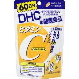 メール便・ネコポス対応【DHCの健康食品】ビタミンC(ハードカプセル)【(60日分)120粒】【smtb-TD】【RCP】【ディーエイチシー】【dhc】【かぜ】【日差し】【シミ】【肌あれ】【UV】【抗酸化】【VC】