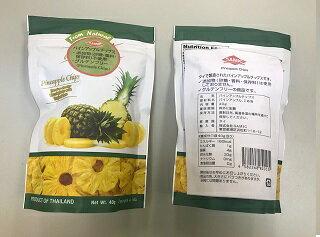 【訳あり品!賞味期限2018年9月4日】SAMIC パインアップルチップス 40g【RCP】添加物(砂糖、香料、保存料等)を使用していません。グルテンフリーの商品