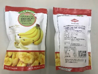 【訳あり品!賞味期限2018年9月5日】SAMIC バナナチップス 50g【RCP】添加物(砂糖、香料、保存料等)を使用していません。グルテンフリーの商品