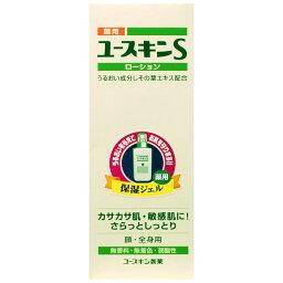 【ユースキン】薬用ユースキンSローション【150ml】【乾燥】【保湿】【肌あれ】【ジェル】【smtb-TD】【RCP】