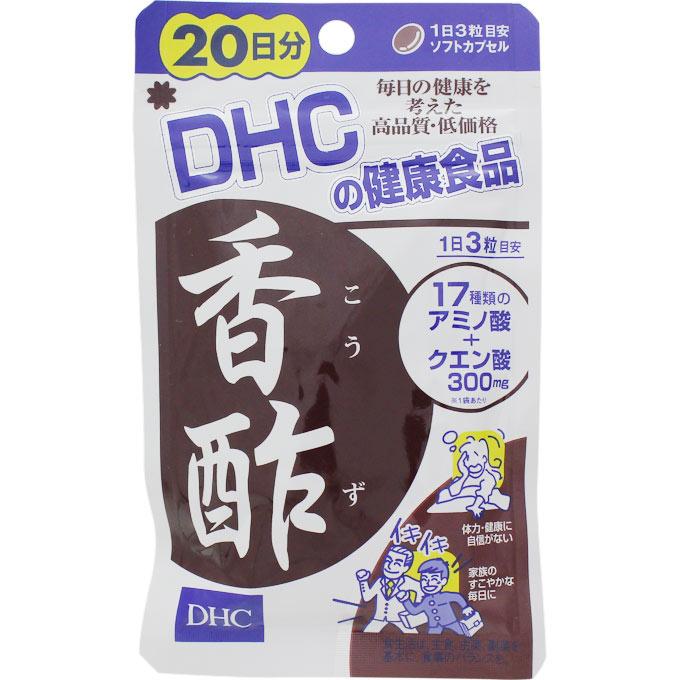 メール便・ネコポス対応DHCの健康食品香酢60粒(20日分)RCPディーエイチシーdhc体力・健康に