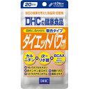 【メール便発送・送料無料】DHC ダイエットパワー【60粒 ...