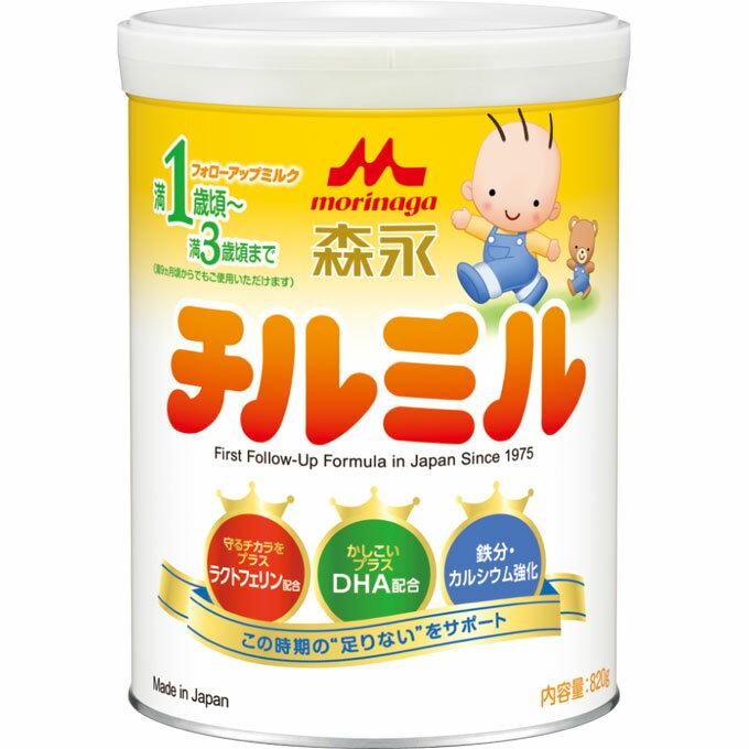 森永乳業チルミル大缶820gsmtb-TDRCP大缶/ベビー/ミルク/フォローアップミルク/お買得/