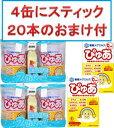 【送料無料】【4缶にスティック20本箱付】雪印メグミルクぴゅ...