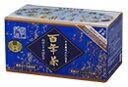 【精茶百年本舗】百年茶 青箱 30袋【煮出し用】【smtb-TD】【RCP】【和漢24種配合/平泉/